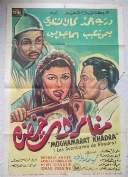 Adventures of Khadra, Original LARGE French Poster, Mimi Chakib, '51